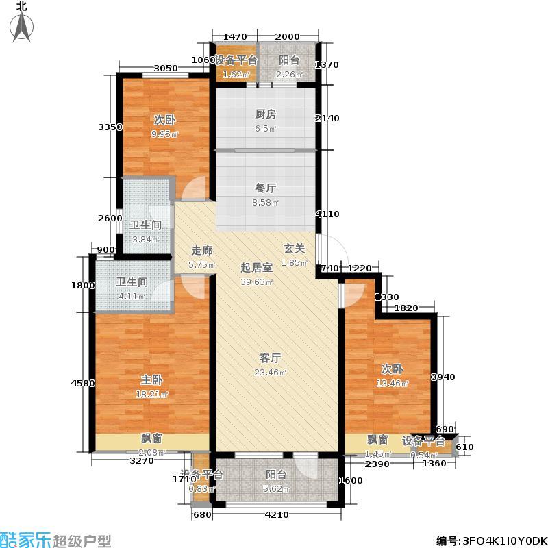 济南高新万达广场143.00㎡高新万达广场D4户型3室2厅