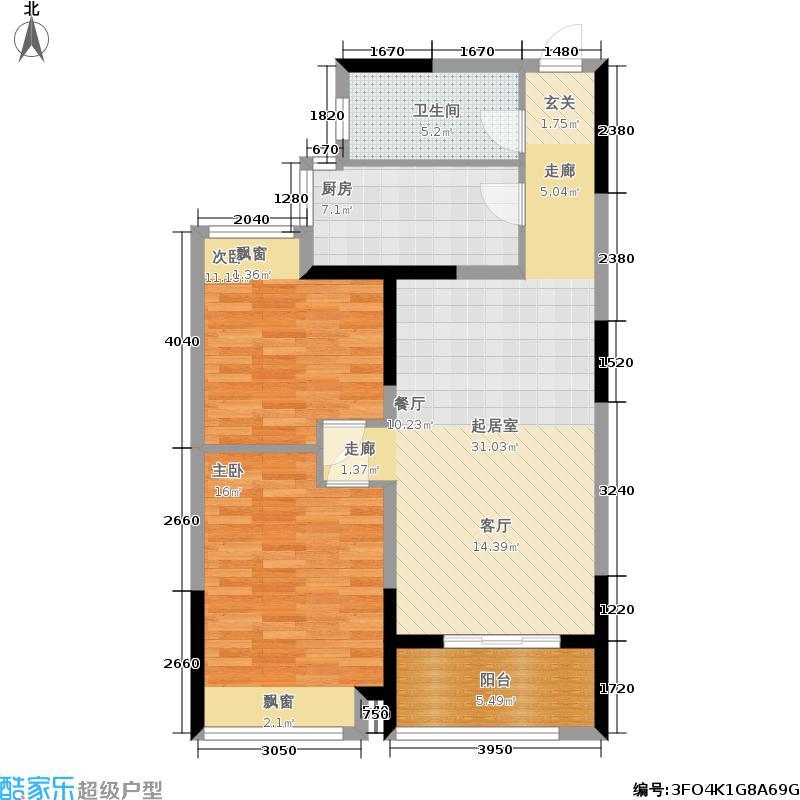 优山美地名邸86.55㎡27#、29#楼A2户型