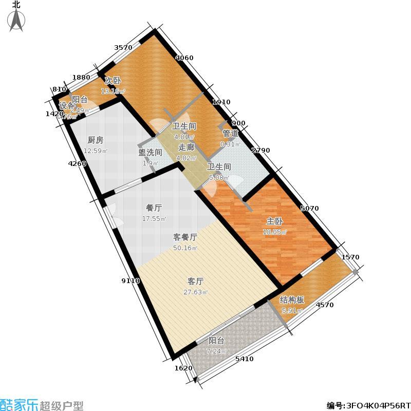 维多莉亚花园公寓137.64㎡D4户型