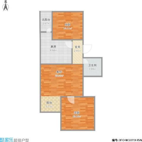 天通苑东一区2室1厅1卫1厨85.00㎡户型图