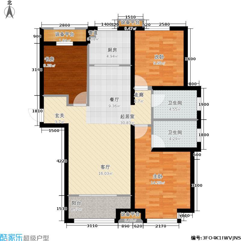 想象国际123.50㎡南区6#A6户型3室2厅