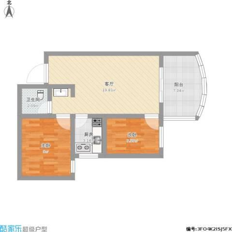 中环国际城2室1厅1卫1厨69.00㎡户型图