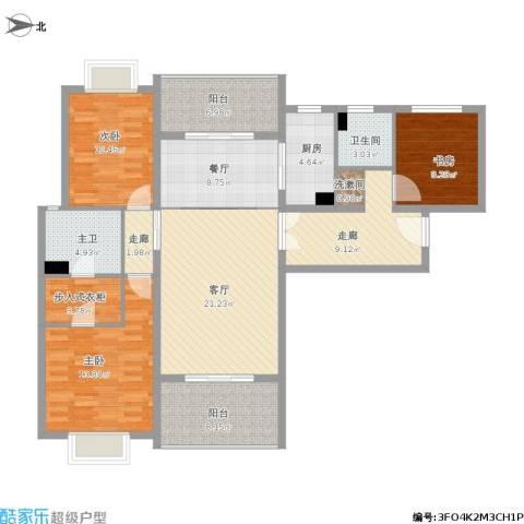 中海九号公馆3室2厅1卫1厨153.00㎡户型图