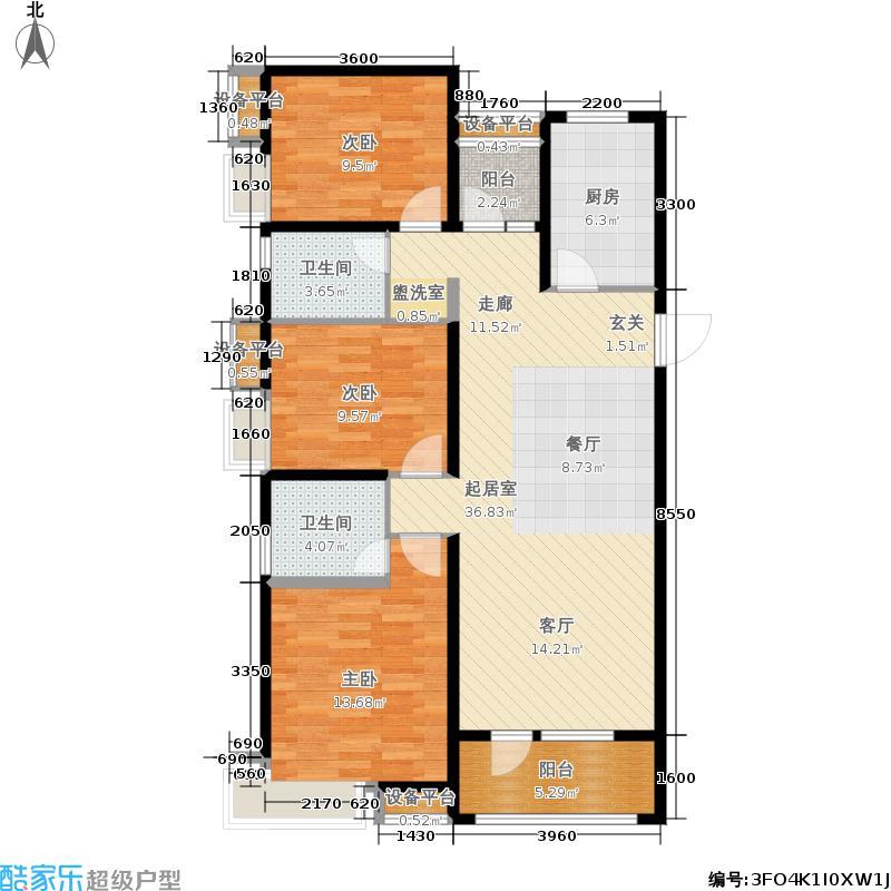 济南高新万达广场131.00㎡高新万达广场C1户型3室2厅
