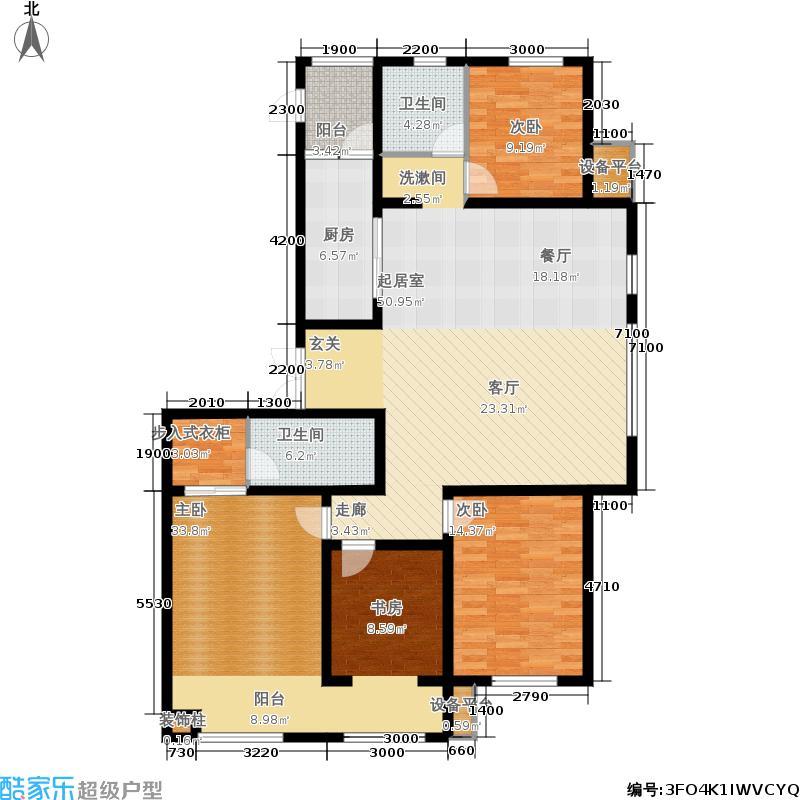 想象国际193.09㎡北区楼王5#W户型4室2厅