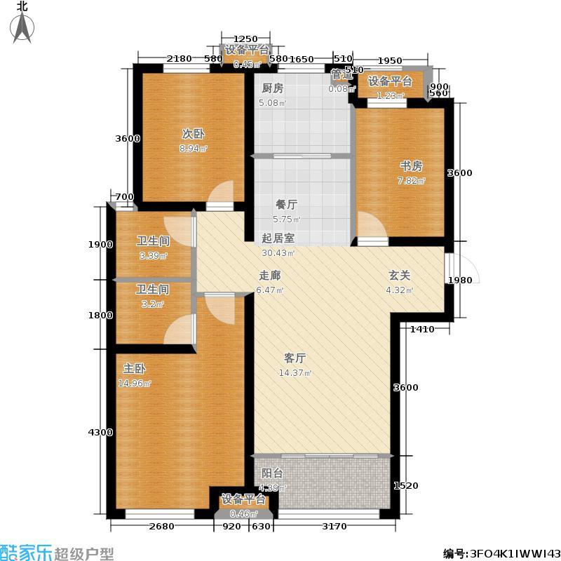 想象国际120.22㎡南区6#C6户型3室2厅
