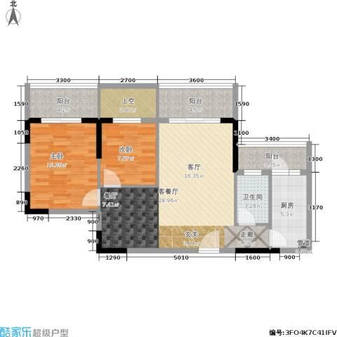 广物锦绣东方2室1厅1卫1厨104.00㎡户型图