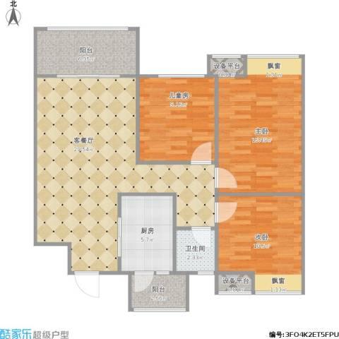塞纳阳光3室1厅1卫1厨113.00㎡户型图
