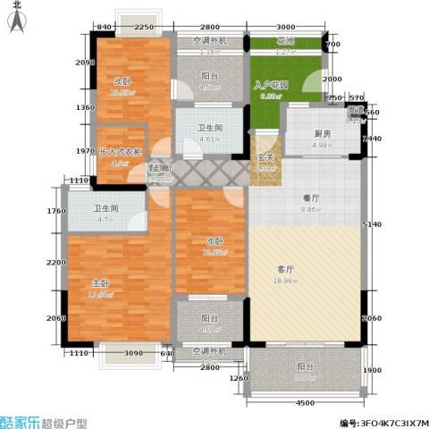 广物锦绣东方3室1厅2卫1厨171.00㎡户型图