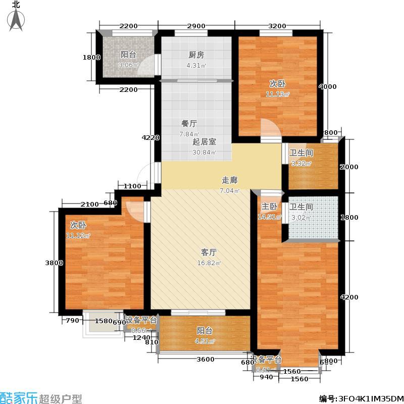 天冠城118.63㎡E户型3室2厅