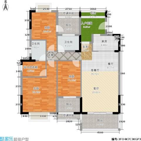 广物锦绣东方3室1厅2卫1厨141.00㎡户型图