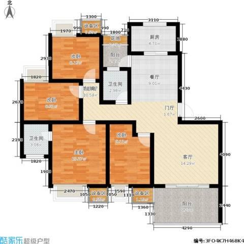 华城山水人家4室1厅2卫1厨146.00㎡户型图