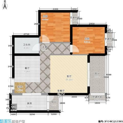 阳光台3652室1厅1卫1厨90.00㎡户型图