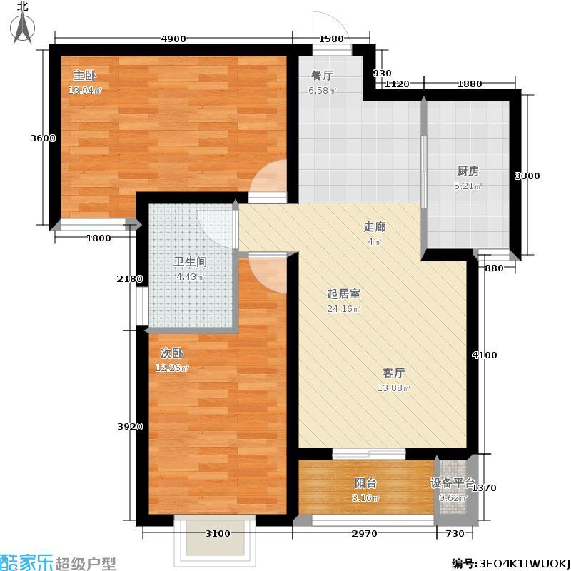 棕榈湾87.00㎡三期15#-C户型2室2厅
