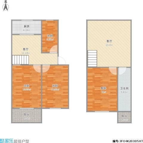 314946玉盘家园4室2厅1卫1厨124.00㎡户型图