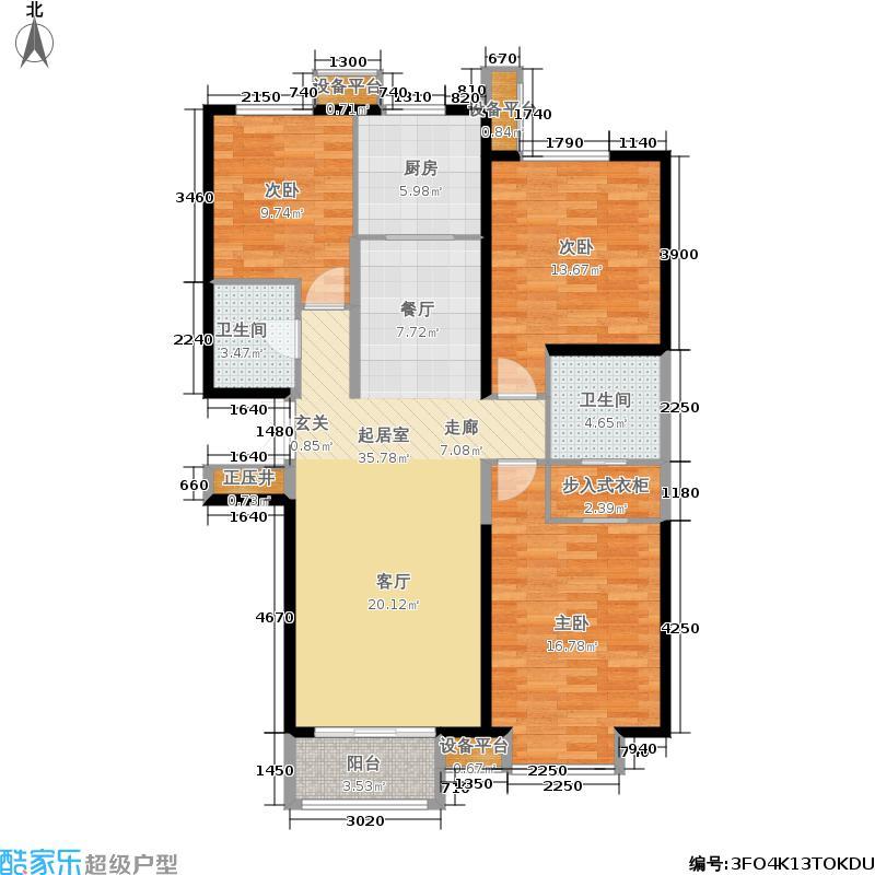 竞杰常青藤132.96㎡B`1户型3室2厅