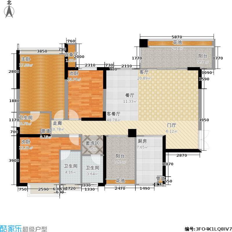 紫檀山161.00㎡3-4号楼02/03单位户型3室2厅
