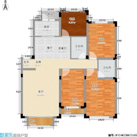 丰远・玫瑰城尚品4室1厅2卫1厨156.00㎡户型图
