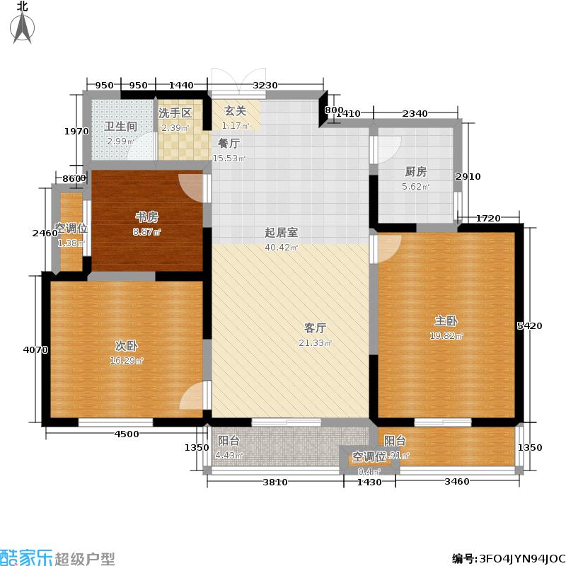 圣地亚哥119.30㎡4#楼C2面积11930m户型