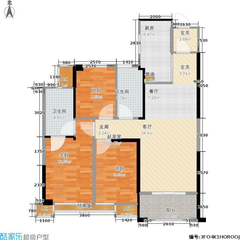 旭辉国际广场96.87㎡C型户型3室2厅