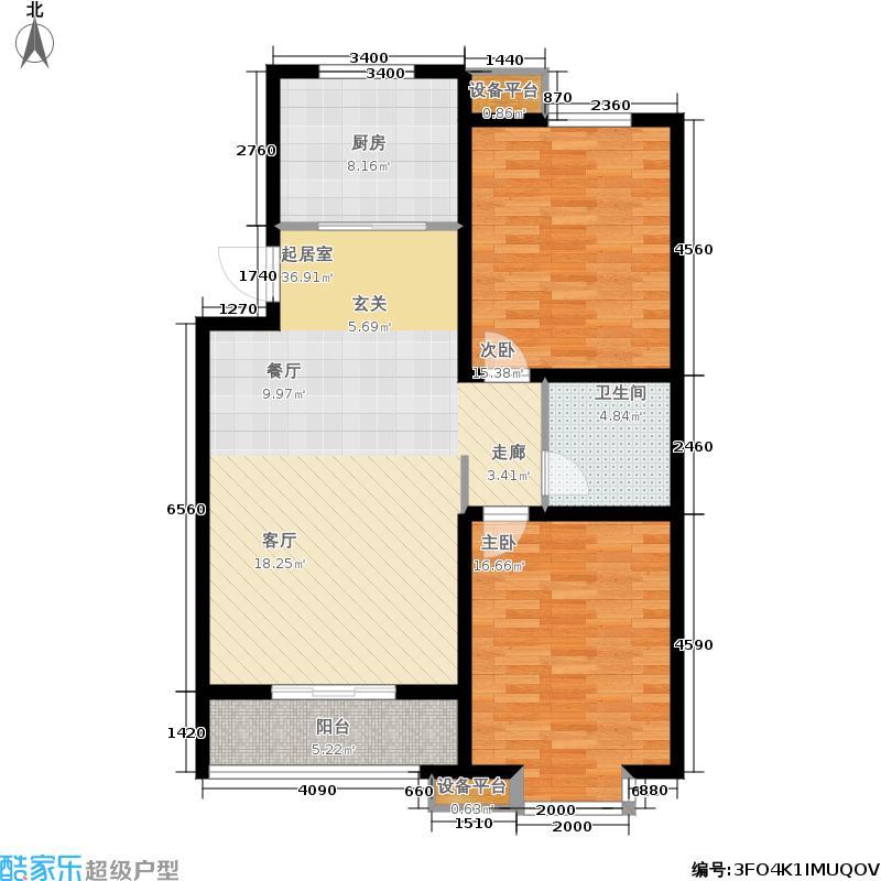 博雅盛世97.81㎡4号楼D户型2室2厅