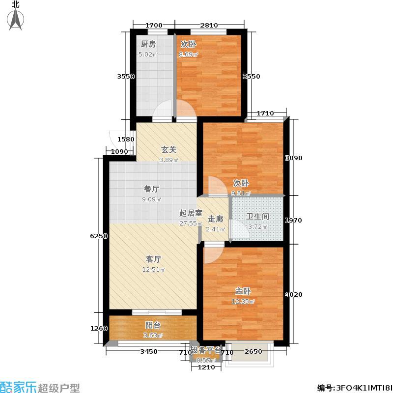 博雅盛世108.52㎡1号楼X户型3室2厅
