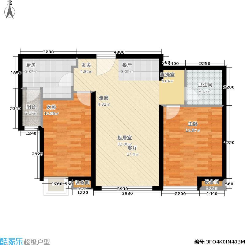 融科橄榄城99.68㎡二期2A2面积9968m户型