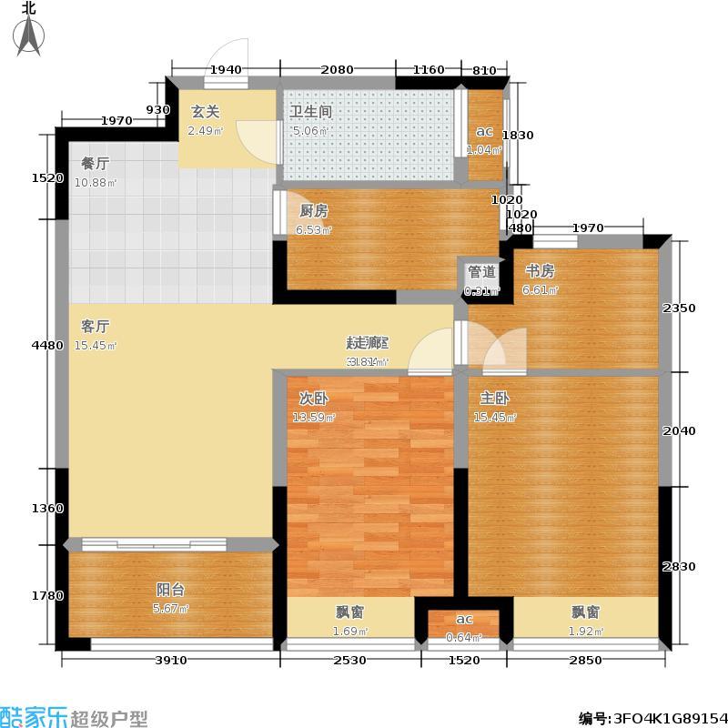 优山美地名邸98.83㎡30#楼B2户型