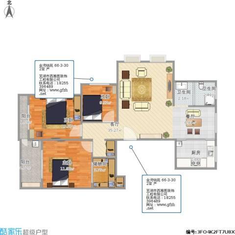 金湾锦苑3室1厅1卫1厨112.00㎡户型图