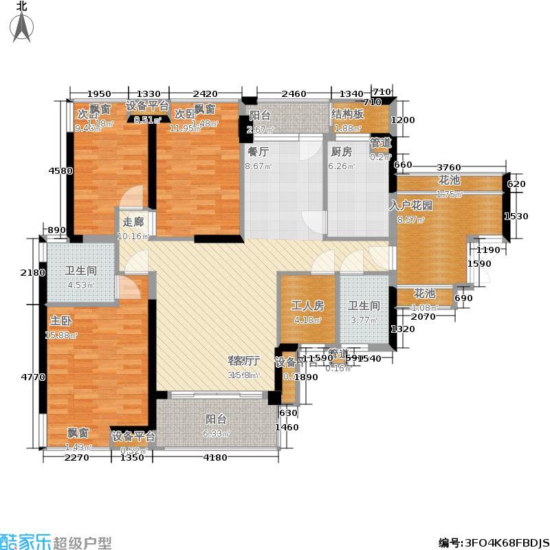 招商澜园户型图2,3,5,11,12,13栋 (A+B户型)四房两厅两卫(6/16张)