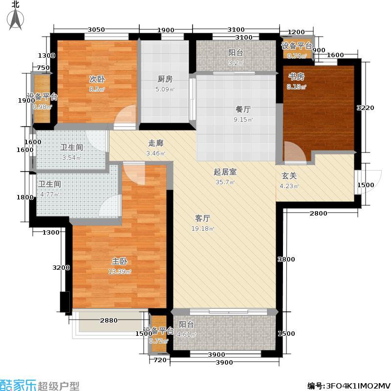 保利花园126.00㎡二期E区C2户型3室2厅