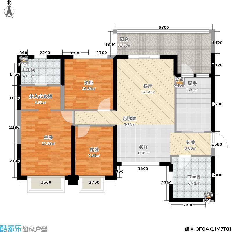 恒大御景半岛131.91㎡5#楼1单元三室户型3室2厅