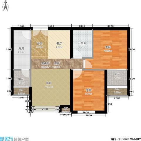 东亚望京中心2室1厅1卫1厨85.00㎡户型图