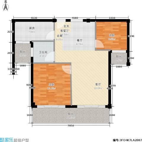 星海绿苑2室1厅1卫1厨98.00㎡户型图