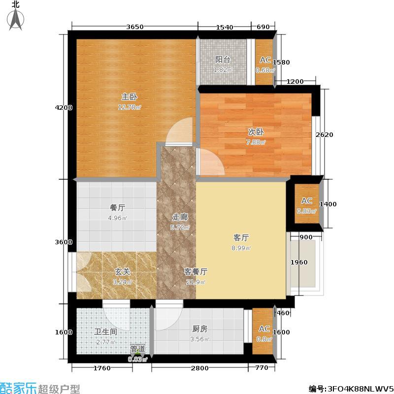东亚望京中心B2c1两室两厅一卫户型