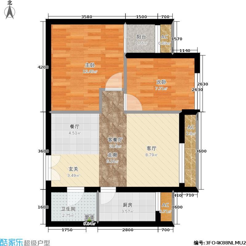 东亚望京中心B2c两室两厅一卫户型