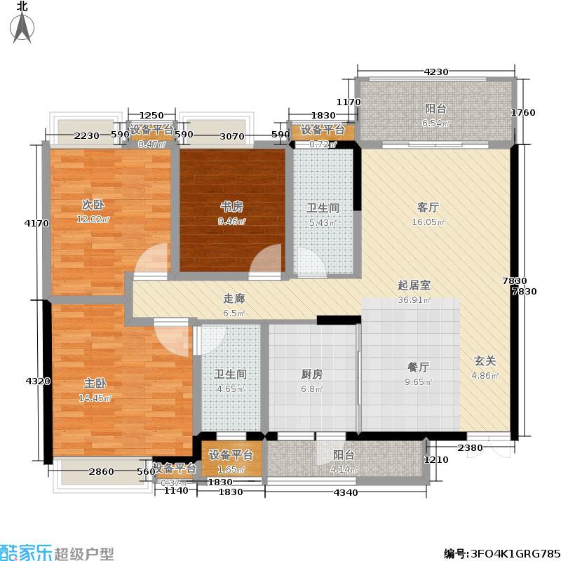 悠山郡123.00㎡一期1-3栋与9-11栋标准层C-2户型