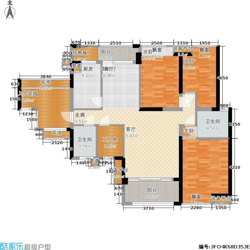 招商澜园户型图2,3,5,11,12,13(E+F户型) 四房两厅两卫(7/16张)