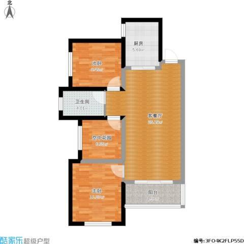 胜家雅苑2室1厅1卫1厨95.00㎡户型图