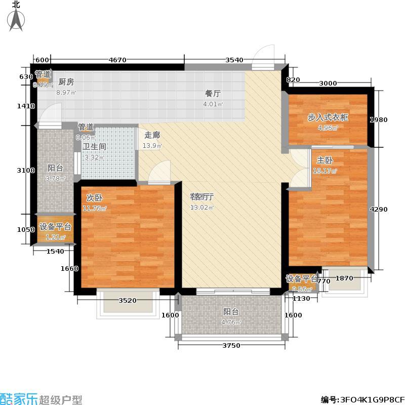 扬州国际公馆86.00㎡二期A1户型