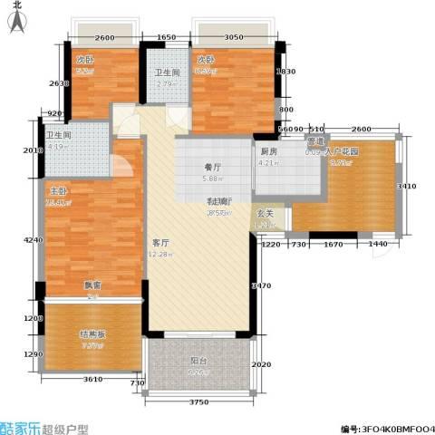 碧水龙庭二期3室1厅2卫1厨130.00㎡户型图