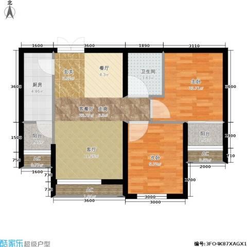 东亚望京中心2室1厅1卫1厨86.00㎡户型图