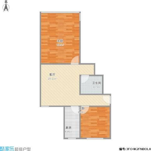 清河新寓一村2室1厅1卫1厨75.00㎡户型图