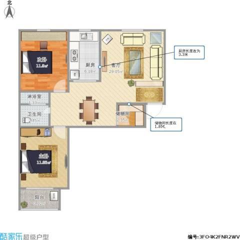 永康水印城2室1厅1卫1厨92.00㎡户型图