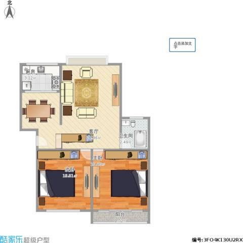 高速仁和盛庭2室1厅1卫1厨67.00㎡户型图