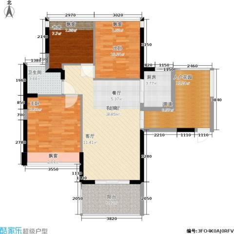 碧水龙庭二期3室1厅1卫1厨92.58㎡户型图