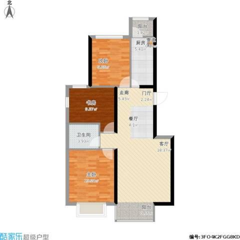 晨曦家园3室1厅1卫1厨108.00㎡户型图