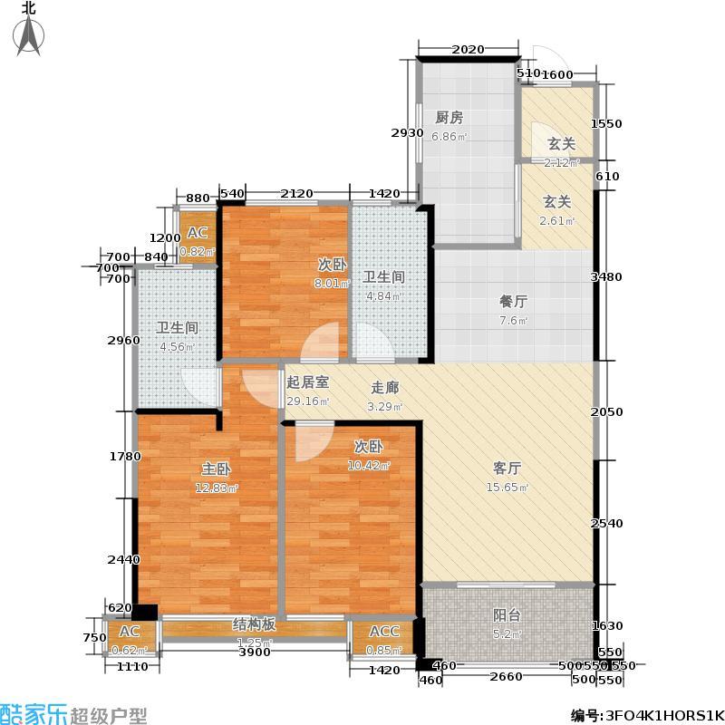 旭辉国际广场94.87㎡C户型4室2厅