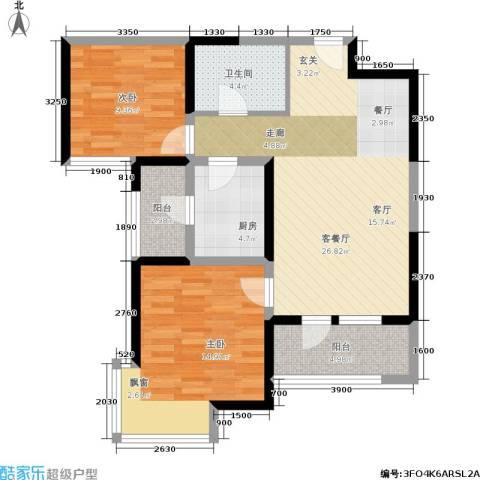 天津湾海景文苑2室1厅1卫1厨99.00㎡户型图