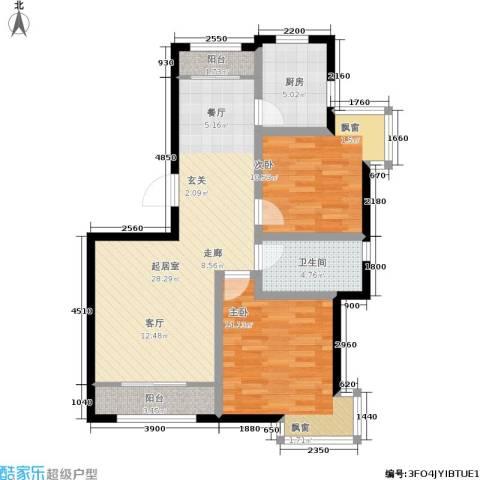 天房郦堂2室0厅1卫1厨98.00㎡户型图